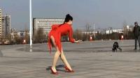 青青世界广场舞《那个人》拉丁伦巴