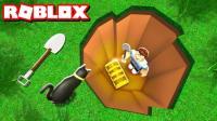 小飞象解说✘Roblox寻宝模拟器 我的世界黄金矿工解锁强力吸尘器! 乐高小游戏