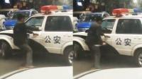 实拍男子持刀伤人后竟袭击警车