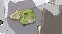 34 你发现你的青蛙犯罪了吗?记照片背后的真相!