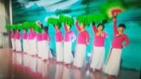 泉港区广场舞变队形扇子舞《微山湖》