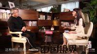 【舍得智慧讲堂】中国境界第三十二期对话小柯:匠人意气