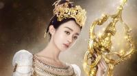 星映话-《西游记女儿国: 打开眼界》赵丽颖专访