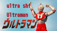 【黑猫上传】049初代奥特曼shf 万代ultraact自改奥特曼初代 基德贝利亚扭蛋食玩