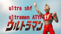 【黑猫上传】031硫酸脸SHF 奥特曼act 优酷首发 ultra act 自改 A脸 发光扭蛋 奥特曼 玩具