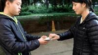 街头魔术017: 最失败的魔术表演, 还没开始就已结束!