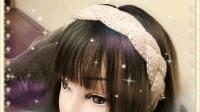 简单好看的麻花辫发带