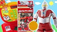 奥特曼超市买惊喜盒玩玩具 奧特曼最新盒玩 262