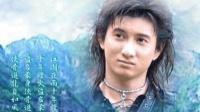 吴奇隆的所有歌曲里最喜欢的一首 《转弯》
