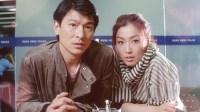 刘德华郑秀文上演经典回忆杀 杜琪峰被低估的爱情小品