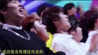 偶像练习生林超泽拿A级, 舞蹈是自己编的? 张艺兴: 看透不说透!