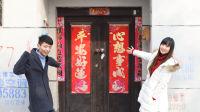 2月11日婚礼大屏微电影 第七印象电影出品 监制:万毅龙