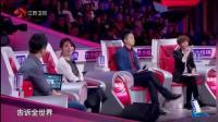 刘强东节目发飙: 能不能让我说句话! 现场气氛升温