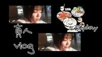 糖果||真人Vlog||火锅day!