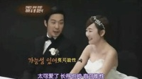 HaHa婚礼星说: 想生个像俞承豪的儿子 金钟国说好的紧随其后呢?