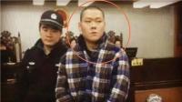 安徽芜湖保安为狗造灭门惨案被执行死刑