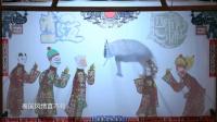 田源中华料理征服清迈大厨 中泰文化融合创意纸影秀动泰国