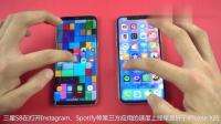 安卓8.0有多快? 我们用三星S8来和iPhoneX比了比!