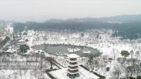 武汉雪景哪最美? 无人机航拍武汉东湖, 空中看犹如仙境!