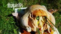 大吉大利 海滩烧烤吃鸡