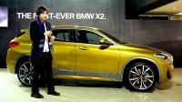 【中文全民疯车Bar】叛逆跨界SUV 2018怡塵试驾全新宝马BMW X2