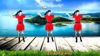 河北青青广场舞《最动听的情歌》32步