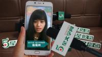 青年作家、媒体人: 陈艳林美女应邀参加5星文学网首届文学春晚