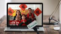 文学春晚: 河南省郑州市仝迎春一家向5星文学网全国网友拜年