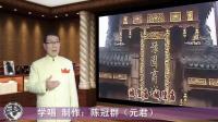 毕春芳定制 杨童华首唱 越剧《城隍庙》经典永传扬