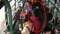 女子公交车上遭袭胸 一路追打逼退男子