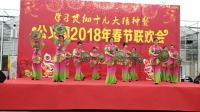 茶香中国  彭山区 舞之韵舞蹈队