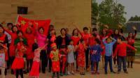 海外华人万人快闪•唱响中国