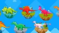 侏罗纪总动员第49期★恐龙世界恐龙家园勇闯恐龙岛棘龙恐龙救援队★东哥品人生游戏解说★白跟我磨叽