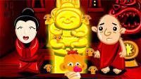[五花喔]萌萌哒的小猴子-逗小猴开心系列76-可爱小游戏#savage#