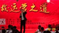 周文强演讲——中国梦悟醒曾少年