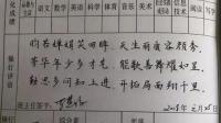 老师写期末评语都用藏头诗了