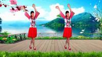 经典红歌《泉水叮咚响》32步, 河北青青广场舞