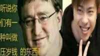 STEAM上周销量榜公布, 卢本伟全平台禁播【电玩快讯】0213