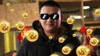 暴走家族发来新年问候, 赵铁柱送粉丝五万, 太土豪了!