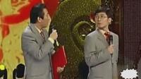 大兵 赵卫国经典爆笑相声演绎《谁让你是优秀》