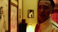 《青禾男高》 孤胆复仇闯艺妓院 搏命刺杀主谋人