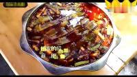 舌尖上的中国: 四川麻辣肥肠鱼, 肉质鲜香美味