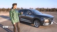 试驾2018款马自达CX-9 雷克萨斯RX车主会考虑吗