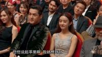 这是赵丽颖和胡歌唐嫣的第一次和坐, 却被贾乃亮调侃