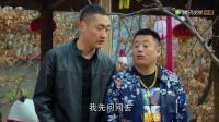 乡村爱情故事9: 宋晓峰撩妹撩到有夫之妇, 这下悲剧了