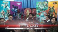 TF—圣贤的特别视频,2017年终特辑 上
