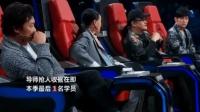《中国新歌声》最受欢迎的学员, 让陈奕迅周杰伦那英刘欢四人争抢!