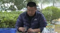 《听李说渔2》第7集 年初一大毛教您做虾拉