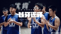 #以牙还牙#赵强ISO控球特训营「第三期」-DRIBBLELIFE出品