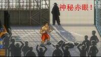 【单杆将】地下拳击比赛首胜/拳击俱乐部EP3